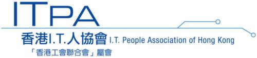 香港I.T.人協會 Logo